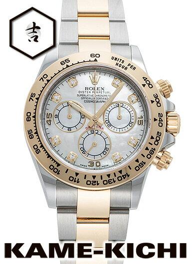 腕時計, メンズ腕時計  Ref.116503NG ROLEX Daytona