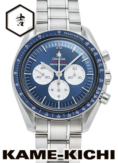 腕時計, メンズ腕時計  2020 Ref.522.30.42.30.03.001 OMEGA Specialities Olympic Collection Tokyo2020 Speedmaster Professional