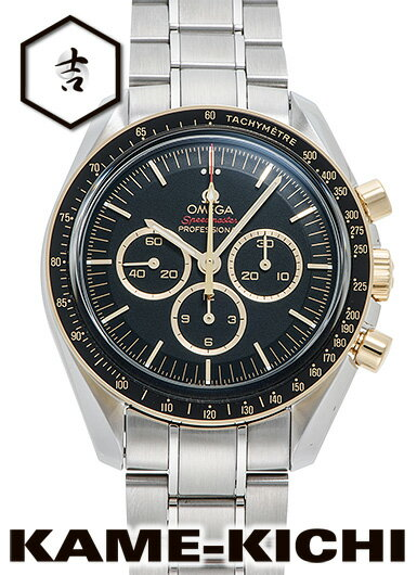 腕時計, メンズ腕時計 3OFF81 2020 Ref.522.20.42.30.01.001 OMEGA Specialities Olympic Collection Tokyo2020 Speedmaster Professional