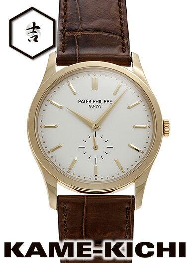 腕時計, メンズ腕時計  Ref.5196J-001 PATEK PHILIPPE Calatrava