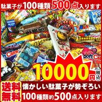 okashi150828-4