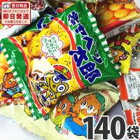お祭りだ!ワッショイ!お祭りスナック駄菓子14種類140袋セット詰め合わせ福袋×1セット
