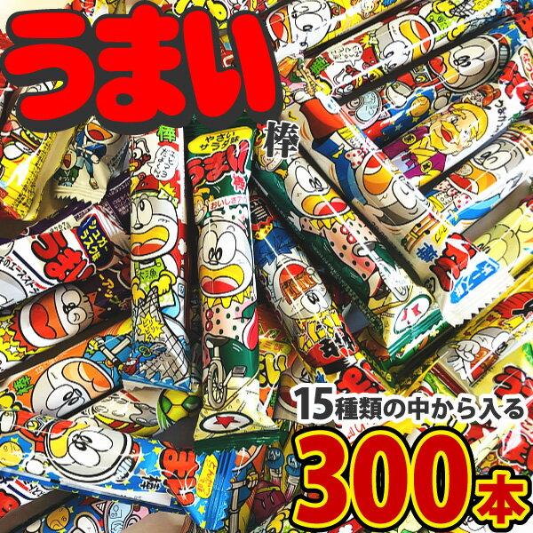 駄菓子, 各種駄菓子セット  1510 30030