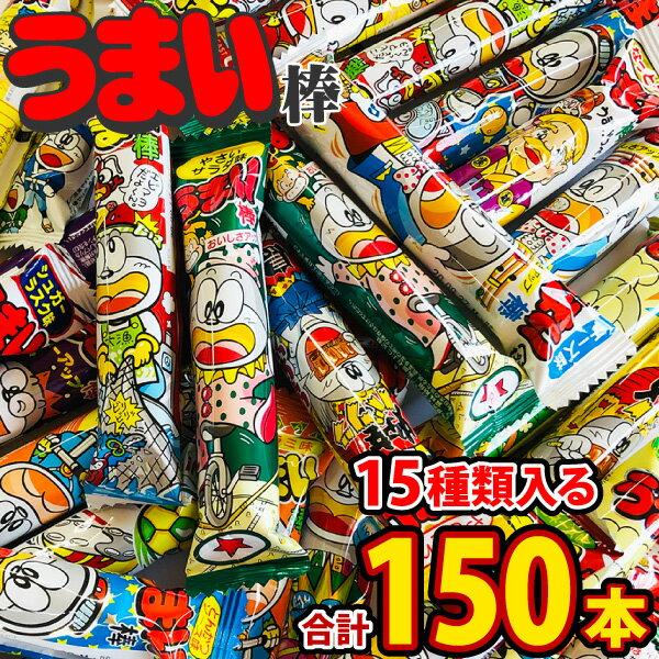 駄菓子, 各種駄菓子セット  15 10150