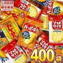 【あす楽対応 送料無料】 ★1袋19円★亀田製菓「ハッピータ...