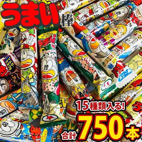 駄菓子, 各種駄菓子セット  1550750