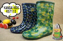 ≪選べる福袋対象商品≫16?23cm カンサイ キッズ KS7112 レインブーツ KANSAI KIDS RAIN BOOTS キッズ ジュニア スター NAVY(ネイビー) GREEN(グリーン)