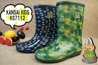 -Choose from two-legged 3150 Yen lucky bag item-16 ~ 23 cm Kansai kids KS7112 boots / KANSAI KIDS RAIN BOOTS kids junior star NAVY (Navy) GREEN (green) / / fs2gm