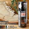COLUMBUS SUEDE COLOR 180ml コロンブス スエードカラー クロ コーヒー コイチャ チャ ベージュ ダークブルー ムショク シューズケア シューケア スプレー 補修 修理 修繕 補色