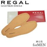 【メール便送料無料】REGAL リーガル メンズ インソール TY08 ゴートスキン インソール 紳士靴 中敷き evid |2