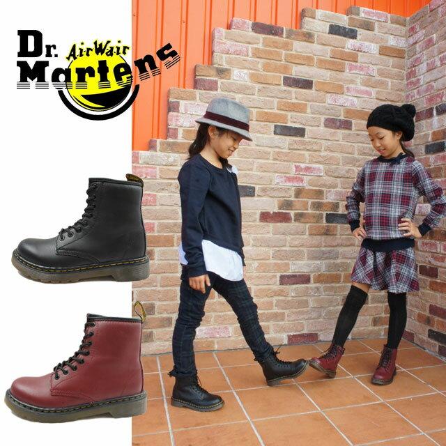 (一部地域除く)ドクターマーチン Dr.Martens デラニー  男の子 女の子 子供靴 キッズ ジュニア ブーツ 15382001・15382601 DELANEY レースアップブーツ カジュアルシューズ 8ホールブーツ 2色 ブラック チェリーレッド