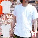 ヘインズ Hanes メンズ レディース アパレル H5115 H5110 HW5110 Tシャツ ジャパンフィット Vネック クルーネック 半袖 インナー 無地 コットン100% evid