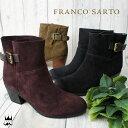 フランコサルト FRANCO SARTO レディース 本革 レザー 本革ブーツ ショートブーツ D24C ベルト付 スエード チャンキーヒール 太ヒール カジュアル