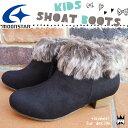 女の子 子供靴 キッズ ジュニア ブーツ SG J437 ショートブーツ ファー付き チャンキーヒール 太ヒール スエード サイドファスナー ヒール約3cm