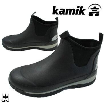 【送料無料】カミック Kamik メンズ レインブーツ ショート サイドゴア 1600442 LARSLO レインシューズ ショートブーツ サイドゴアブーツ ラバーブーツ 長靴 雨の日 雪の日 ゲリラ豪雨 雨 雪 梅雨 雨靴 レイン靴 レイン evid