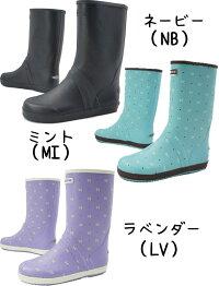 モントレMONTREE男の子女の子子供靴キッズジュニアレインブーツCB-726ラバーブーツフィットパッカ折りたたみ可能長靴ネービーミントラベンダーevid
