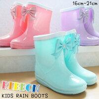 キッズジュニア女の子リボン付きレインブーツ538ピンクサックスパープルミドル丈長靴子供靴
