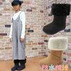 キッズジュニア男の子女の子防水ムートンブーツBCK016ブラックベージュウインターブーツ防寒子供靴