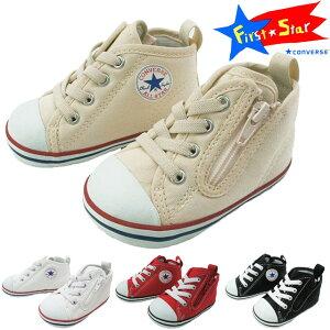 【送料無料】コンバース CONVERSE ベビー オールスター N Z 女の子 男の子 子供靴 ベビー キッズ チャイルド スニーカー 7CK557/7CK556/7CK555/7CK554 BABY ALL STAR N Z ハイカット ファーストシューズ ベビー靴 キッズ靴 ホワイト ブラック レッド evid |5