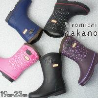 ヒロミチナカノhiromichinakano男の子女の子子供靴キッズジュニアレインブーツHNWC158R防寒ラバーブーツ長靴パープルピンクブラックドットブラックネイビーevid