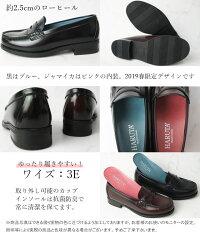 ハルタHARUTAローファーレディース45050カップインソール3E日本製メイドインジャパン2019年春限定モデル黒ジャマイカevid