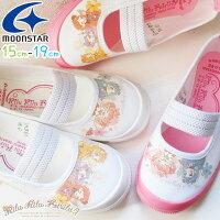ムーンスターMoonStar上履き上靴キャラクター女の子子供靴キッズジュニアRRFバレー01うわばき学童リルリルフェアリルスクールシューズ白ホワイトピンク