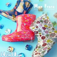 キッズベビーレインブーツKB7008レインシューズ長靴雨具通園ガーリーピンク花クマバーガーブルー