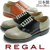 REGAL2051Nサドルオックスフォード【リーガルメンズカジュアル】