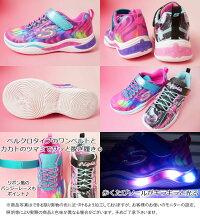 スケッチャーズSKECHERSスニーカー女の子子供靴キッズジュニア20203L光る靴ライトアップスニーカーローカットベルクロSライツ-パワーペタルズ-フラワースパークevid