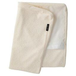 ファルスカ コンパクトベッドfree用 綿パイル スロープクッションカバー アイボリー 洗い替え 洗濯可能 グランドールインターナショナル 吸汗性抜群 ベビーに優しい 肌触り タオル地 快適な眠りをサポート Q-TEC基準合格 検品検針済み