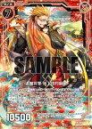ゼクス P22-001 PR プロモ ◆ホログラム仕様◆ 赤 退魔将軍 坂上田村麻呂 【中古】【Sランク】