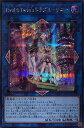 遊戯王 BODE-JP051 ◆シークレットレア◆ リンクモンスター Evil Twin's トラブル・サニー 【中古】【Sランク】