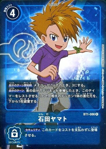 トレーディングカード・テレカ, トレーディングカードゲーム  BT1-086 S