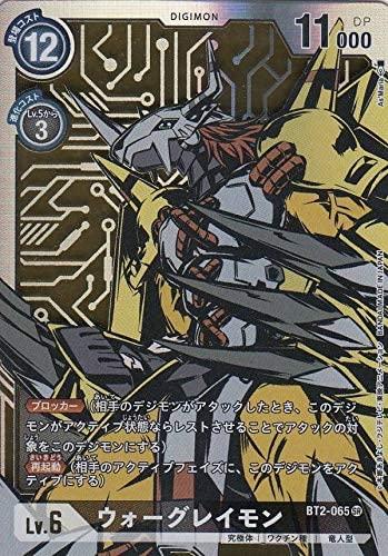 トレーディングカード・テレカ, トレーディングカードゲーム  BT2-065 065 065 S