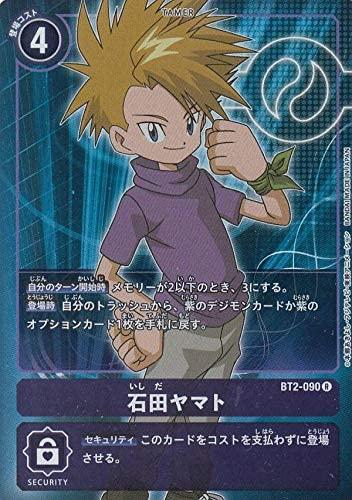 ファミリートイ・ゲーム, カードゲーム  BT2-090 S
