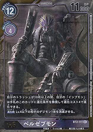ファミリートイ・ゲーム, カードゲーム  BT2-111 S