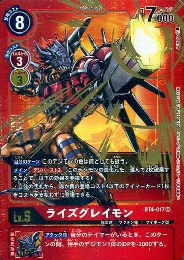 ファミリートイ・ゲーム, カードゲーム  BT4-017 017 017 S