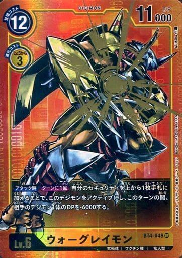 ファミリートイ・ゲーム, カードゲーム  BT4-048 048 048 S
