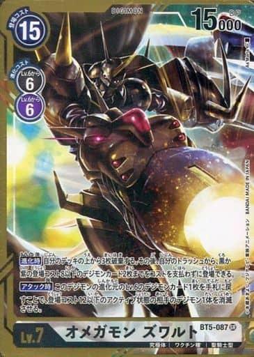 ファミリートイ・ゲーム, カードゲーム  BT5-087 J J S