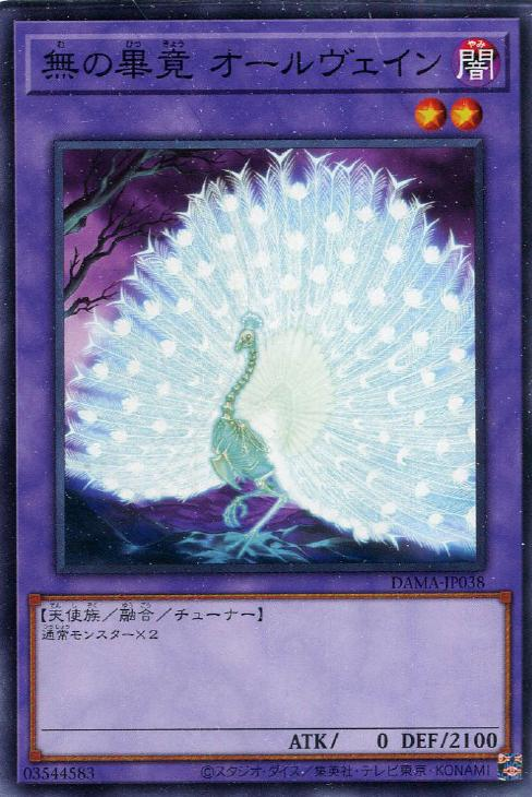 ファミリートイ・ゲーム, カードゲーム  DAMA-JP038 S