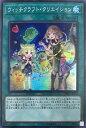 遊戯王 DBIC-JP020 スーパーレア 魔法 ウィッチクラフト・クリエイション 【中古】【Sランク】