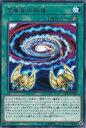 遊戯王 DP23-JP004 字レア 魔法 黒魔術の秘儀 【中古】【Sランク】