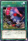遊戯王 DS14-JPM18 ウルトラレア 魔法 リミッター解除 【中古】【Sランク】