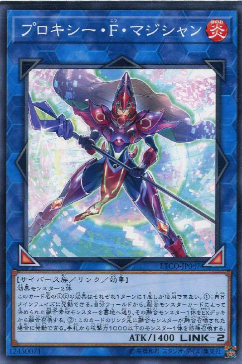 ファミリートイ・ゲーム, カードゲーム  ETCO-JP047 F S