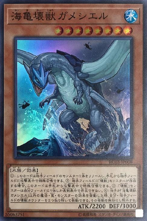 ファミリートイ・ゲーム, カードゲーム  RC03-JP008 S