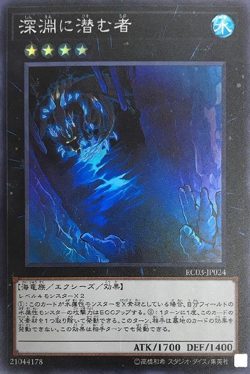 ファミリートイ・ゲーム, カードゲーム  RC03-JP024 S