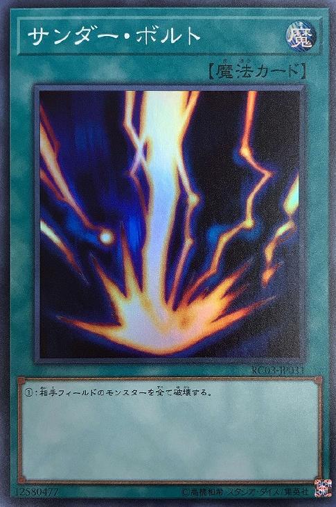 ファミリートイ・ゲーム, カードゲーム  RC03-JP031 S