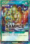 遊戯王RD RD/MAX2-JP023 シークレットレア 魔法 死者への手向け 【中古】【Sランク】