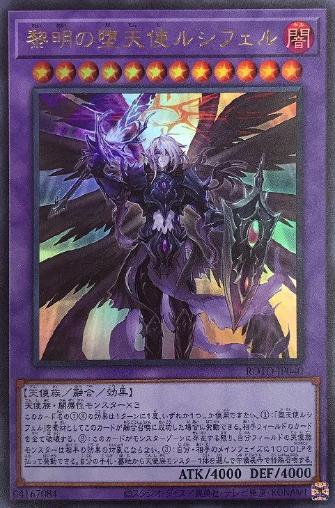 ファミリートイ・ゲーム, カードゲーム  ROTD-JP040 S