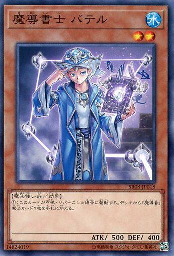ファミリートイ・ゲーム, カードゲーム  SR08-JP018 S